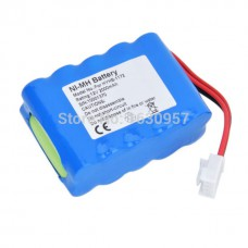 Edan Monitor/EKG Battery