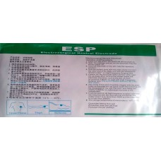 MSB Disposable Neutral Plate